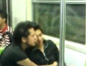 making out on public transit