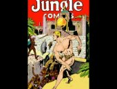 In the hot jungle you cant find too many pure masculine men! But this is the exception when it comes to JUNGLE MAN