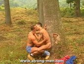 Getting it on beside nature
