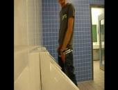 piss in cologne college