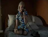 hot telephone scene